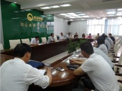 """眉县猕猴桃产业园区:抓技能培训,争做工作"""""""