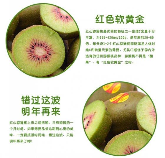 红心猕猴桃的营养价值高吗,怎么选择红心猕猴桃?