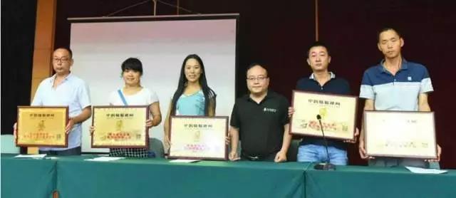中国猕猴桃网第一期电子商务培训班成功举办 场面火爆 座无虚席