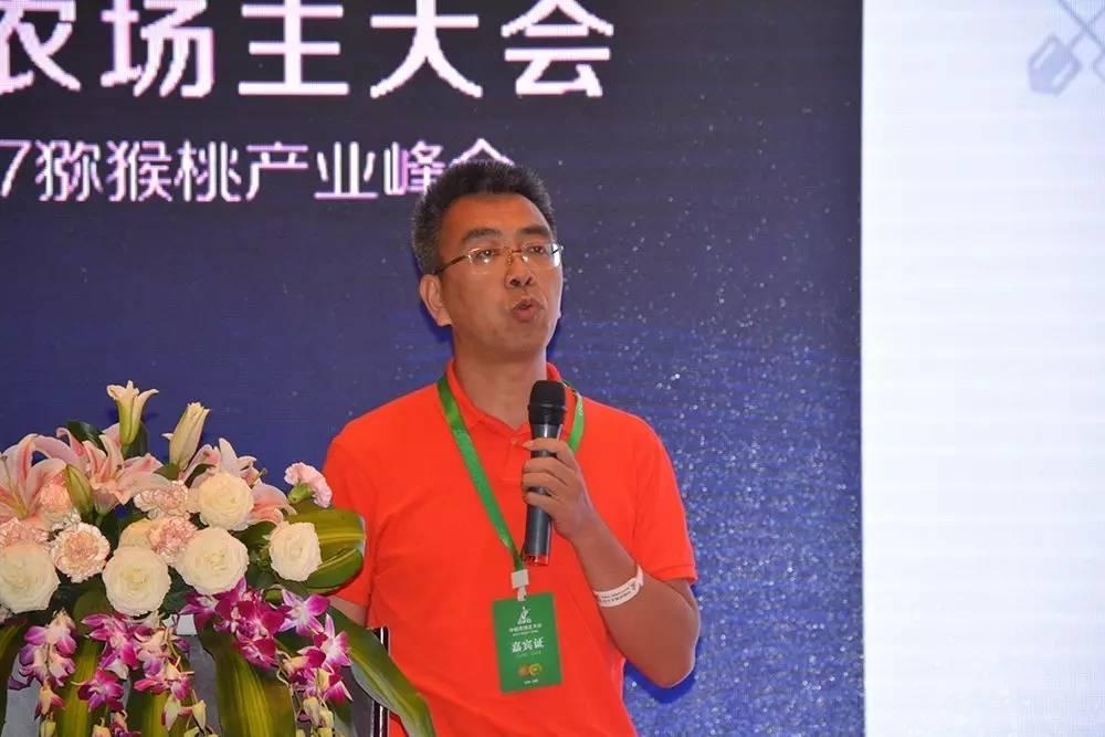 中国农场主大会暨2017猕猴桃产业峰会在四川·成都盛大召开!