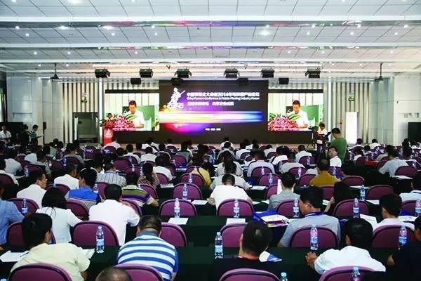中国农场主大会暨2017猕猴桃产业峰会——相约四川·成都