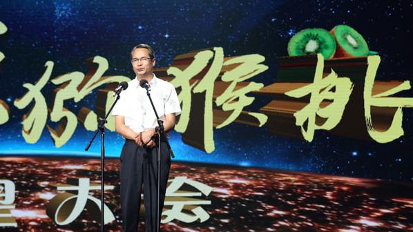 猕猴桃专家聚焦成都 中国猕猴桃产业腾飞