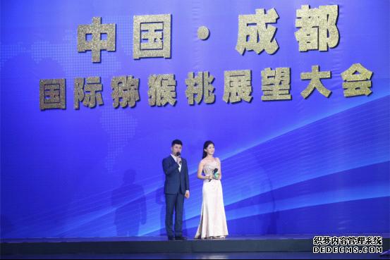 本来生活携手CCTV-7发布《中国猕猴桃产业发展报告2017》