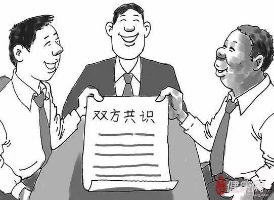 蒲江猕猴桃熟了丨法律援助保护果农权益