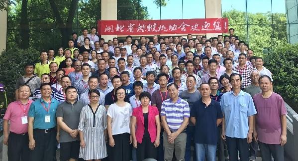 湖北省猕猴桃产业蓄势待发