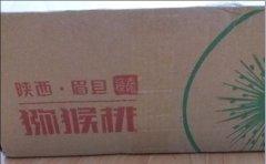眉县猕猴桃快递包邮普通纸箱包装5斤,10斤!