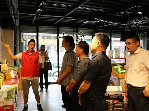 江苏太仓市电商协会来中国猕猴桃网实际参观考察