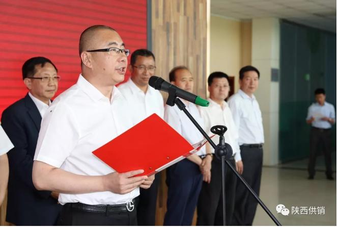 陕西猕猴桃产业综合服务中心揭牌仪式在宝鸡眉县举行