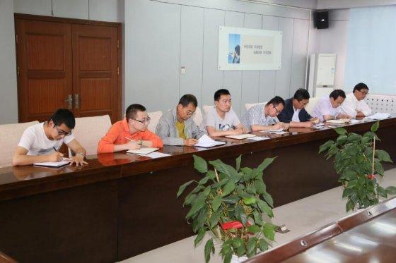 """眉县猕猴桃产业园区机关党支部召开""""两学一做""""学习教育第一个专题研讨会"""